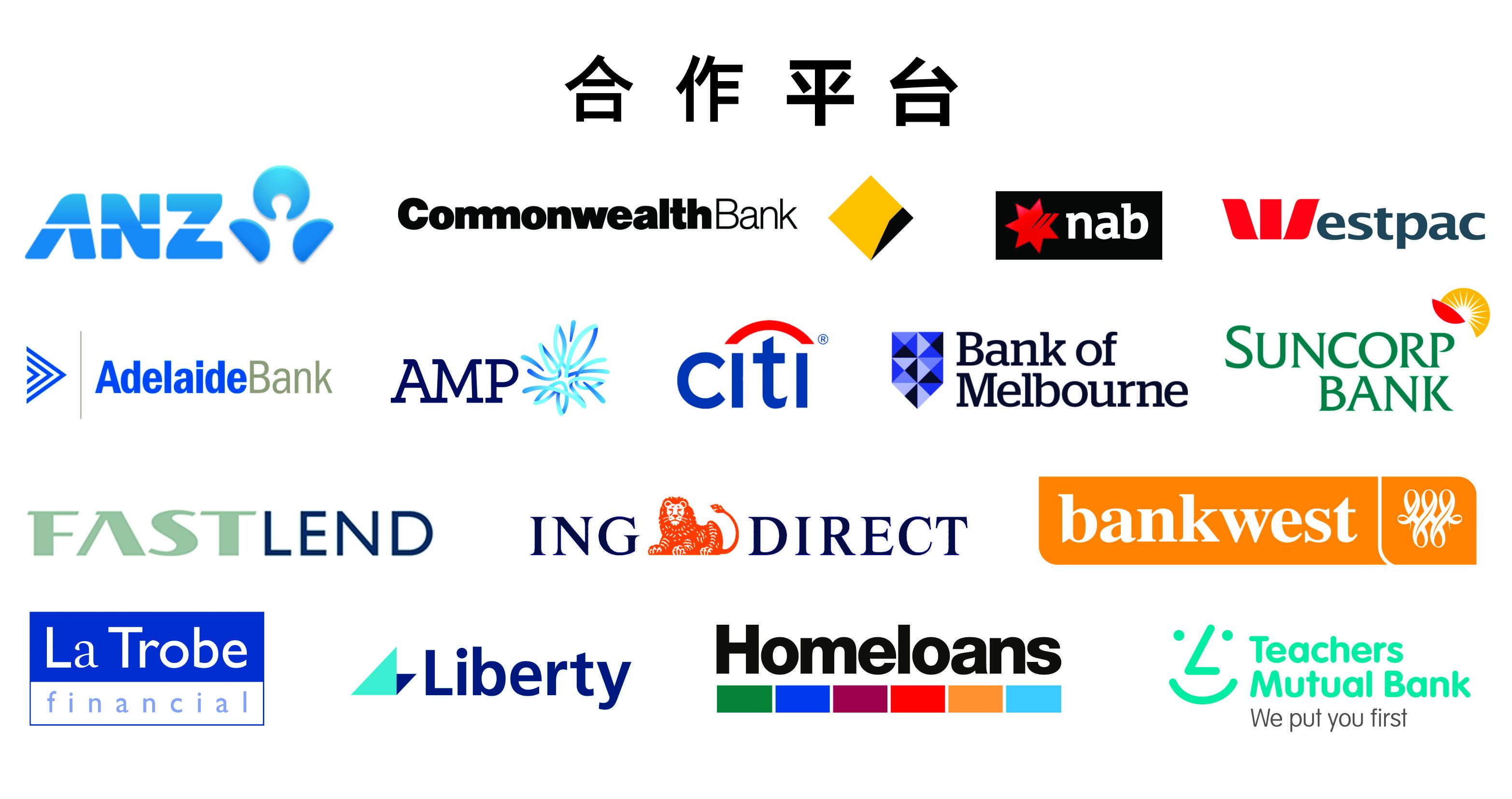 bank-logo-for-web-cn